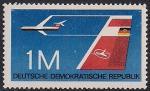 ГДР 1972 год. Немецкая гражданская авиация. Реактивный самолет. 1 марка из серии (н-л 1м)