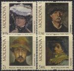 Молдавия 2011 год. Автопортреты молдавских художников. 4 марки