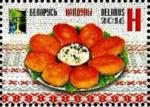 Беларусь 2016 год. Национальная кухня РСС. 1 марка (BY0794)
