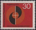 ФРГ 1971 год. Экуменическая встреча-пятидесятница в Аугсбурге. 1 марка