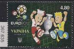 Украина 2012 год. Чемпионат Европы по футболу. 1 марка
