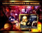 Чад 2015 год. Знаменитые личности. Астрономы. Галилео Галилей. Гашеный блок