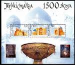 Казахстан 2000 год. 150 лет Туркестану. Блок (KZ0161)