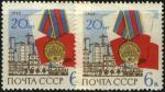 СССР 1965 год. 20 лет освобождению Варшавы (3118). Разновидность - бледный цвет (Ю)