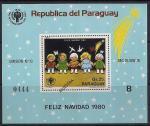 Парагвай 1980 год. Международный год ребёнка. Детский хоровод. 1 блок