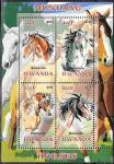 Руанда 2013 год. Лошади. Малый лист