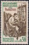 Франция 1964 год. Социальная адаптация инвалидов. 1 марка