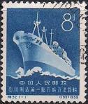 "Китай 1960 год. Танкер ""S-52"". 1 гашеная марка"