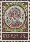 Кипр 1967 год. 100 лет со дня рождения святого Андреаса. 1 марка