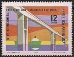 Аргентина 1976 год. Открытие международного моста Росарио - Виктория. 1 марка