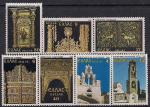 Греция 1981 год. Монастыри. 7 марок