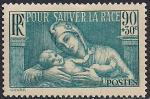 Франция 1939 год. Общество защиты здоровья (ном. 90). 1 марка с наклейкой