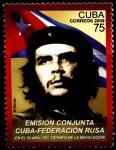 Куба 2009 год. Совместный выпуск с Россией. 50 лет революции. Че Гевара. 1 марка
