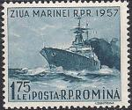 Румыния 1957 год. День ВМФ. 1 марка с наклейкой