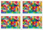 Россия 2019 год. Всемирный почтовый союз, квартблок