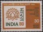 """Индия 1979 год. Филвыставка """"Индия-80"""". 1 марка"""