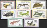 Албания 1966 год. Рептилии, 8 марок, серия без основной марки