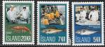 Исландия 1971 год. Рыбная промышленность, 3 марки