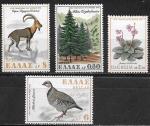Греция 1970 год. Год охраны природы. Животные и растения, 4 марки