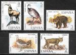 Испания 1971 год. Дикая природа, 5 марок. (