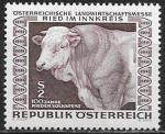 Австрия 1967 год. Животноводство, бык, 1 марка