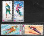 Польша 1972 год. Зимние Олимпийские Игры в Саппоро, 4 марки