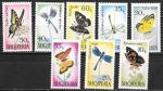 Албания 1966 год. Бабочки и стрекозы, 8 марок