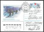 Почтовая карточка с ОМ № 160, 1986 год, со спецгашением - Музей Арктики и Антарктики, прошла почту