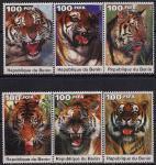 Бенин 2003 год. Тигры. 6 марок