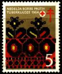 Югославия 1964 год. Непочтовая марка. Неделя борьбы против туберкулеза