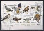Украина 2020 год. Красная книга Украины. Хищные птицы (UA1167). Блок