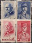 Франция 1943 год. Национальные герои 20-го века. 4 марки с наклейкой