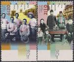 Израиль 2003 год. Репатриация евреев 1882-1903 и 1904-14 гг. ( первая и вторая Алия). 2 марки с купоном