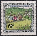 Австрия 1999 год. Народные обычаи. 1 марка