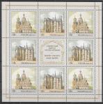 Россия 2012 г. Совместный выпуск Россия - Испания. Архитектура, лист марок