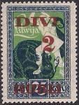 Латвия 1920 год. Символика (ном. 25). Надпечатка дополнительного номинала. 1 марка из серии