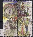 Украина 2015 год. Крымские татары - коренной народ Крыма. 4 марки