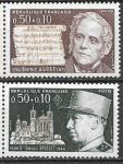 Франция 1971 год. Выдающиеся личности. 2 марки