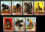Экваториальная Гвинея 1974 год. Дикие животные Африки. 7 гашеных марок