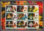 Афганистан 2003 год. Бабочки и орхидеи. 1 блок