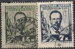 СССР 1925 год. 30 лет изобретению радиотелеграфа А.С. Поповым. 2 гашёные марки
