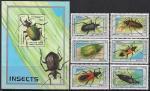 Сомали 1998 год. Насекомые (331.4). 6 марок + блок