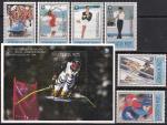 Азербайджан 1995 год. Чемпионы Игр 27-й зимней Олимпиады в Лиллехаммере (010.49). 6 марок + блок