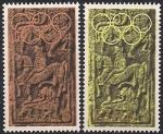 Ирландия 1972 год. 50 лет Олимпийскому комитету Ирландии. 2 марки