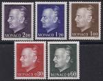 Монако 1974 год. Князь Ренье третий. 5 марок