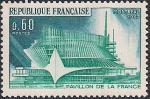 """Франция 1967 год. Филвыставка """"EXPO"""" в Монреале. Выставочный павильон. 1 марка"""
