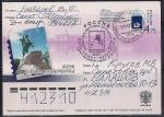 ПК с ОМ и спецгашением. День Санкт-Петербурга. Всемирная выставка почтовых марок, 22.06.2007 год, Санкт-Петербург, прошла почту