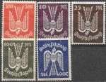 Рейх. 1923 год. Авиапочта. Деревянный голубь. 5 марок