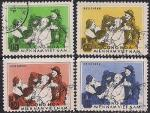 Вьетнам 1975 год. 30 лет демократической республике Вьетнам. Хо Ши Мин среди солдат. 4 гашеные марки