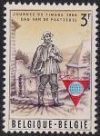 Бельгия 1966 год. Всемирный почтовый конгресс в Брюсселе. 1 марка